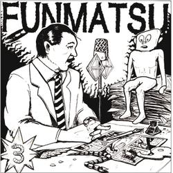 Funmatsu3